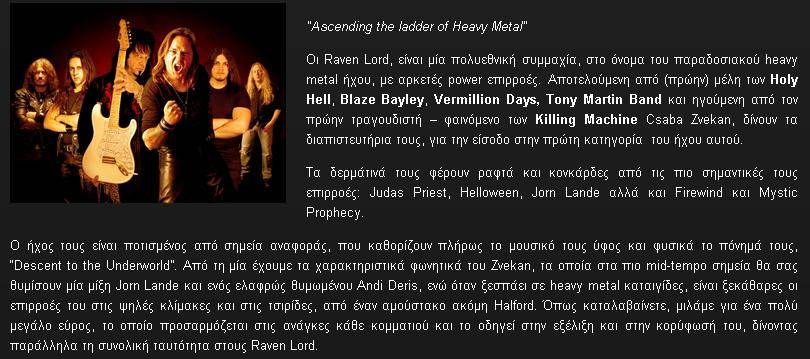 RockOverdose Raven Lord – Review at Rock Overdose Greece