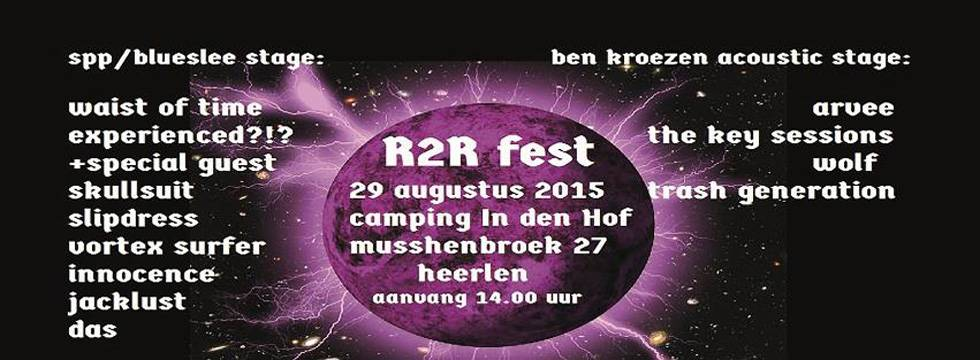 R2R Festival 2015 - Netherlands
