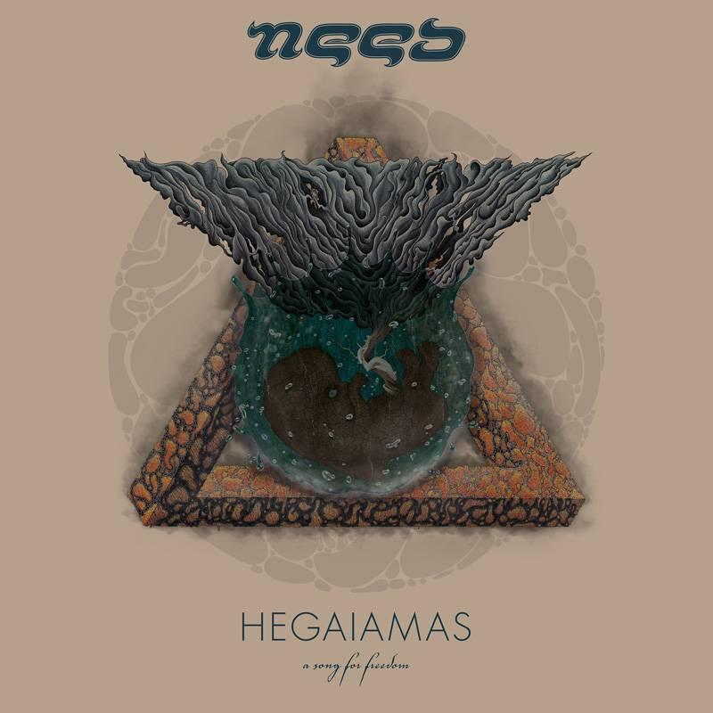 need hegaiamas