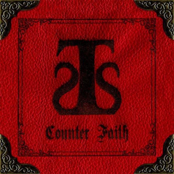 The Last Siren Counter Faith